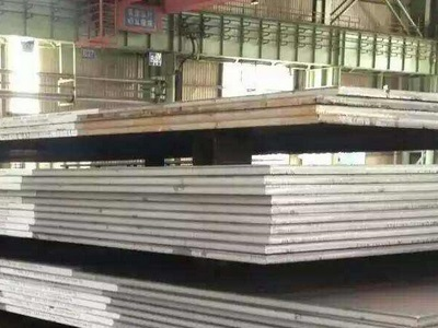 Katalor offers the latest stock prices and specifications for ASTM A242 Type1 steel.