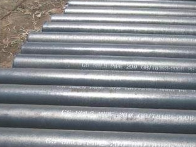 What is the relationship between q345e seamless steel pipe and 16MN?