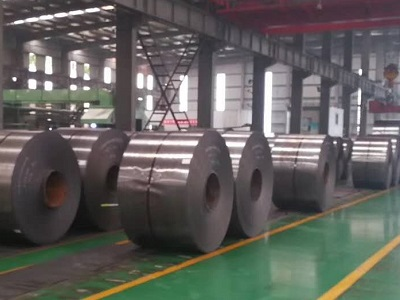 China Steel Association: The average daily output of crude steel in key steel enterprises in mid-Jul