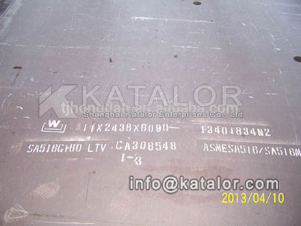 ASTM A516 GRADE 60 steel work/steel structure/steel machining parts